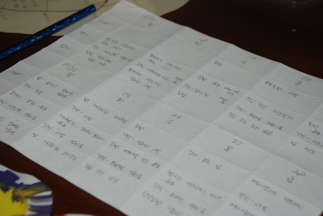 DSC_4162.jpg