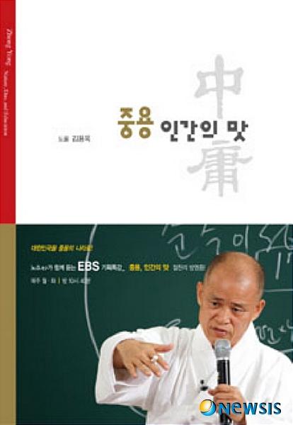 joongyong.jpg